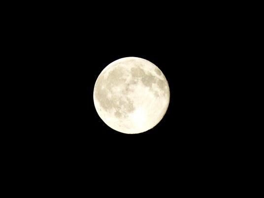 Rare Strawberry Summer Solstice Moon